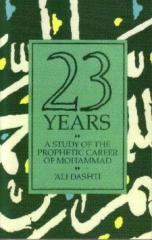 Twenty Three Years - Ali Dashti