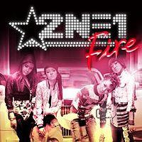 2NE1 Fire Ringtone Chipmunk Ver..mp3