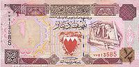 عملات مملكة البحرين 66666.jpg?rnd=0.19149810801337508&sizeM=3
