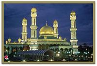 مسجدطلایی-مانیلا(فیلیپین)forum.persiandown.com