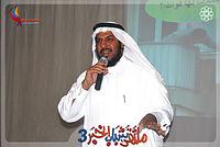 محمد عبدالله العامر.jpg