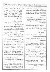 Loi 99.04 Taux de Cotisation de Sécurité Sociale.pdf