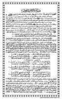 Teks Arab Shalawat Wahidiyah