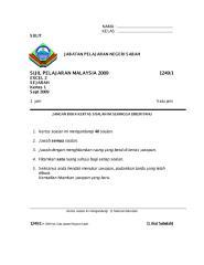 sejarah trial sabah 2009.pdf